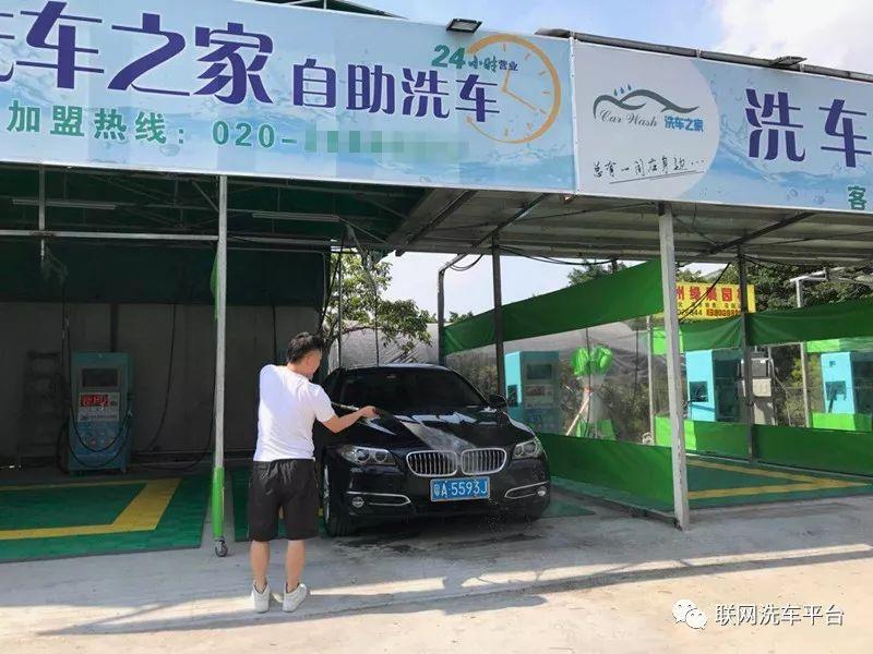 洗车之家,车海洋,车净士,非洗不可,自助洗车机厂家,自助洗车机,自助洗车机品牌,自助洗车机价格,网络洗车机
