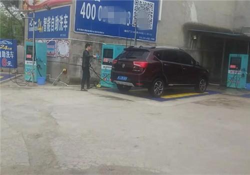 重庆大足2
