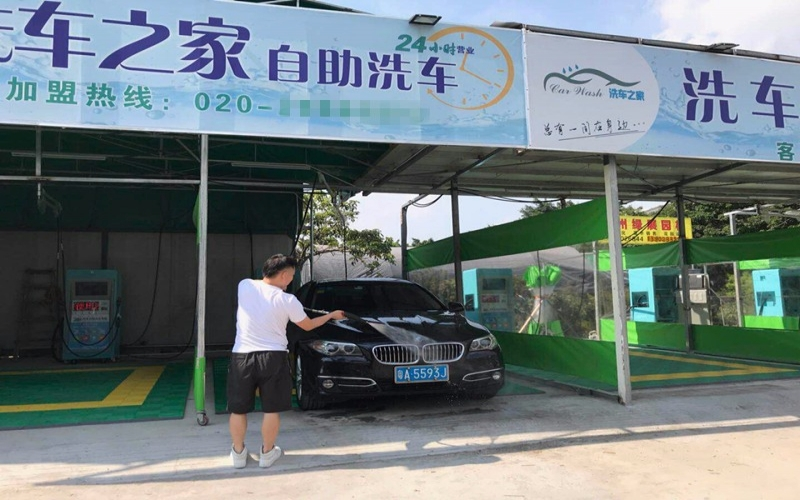 在小区里放自助洗车机有利润吗?前景怎么样?